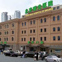 北京曙光医院-什么原因导致的阴茎弯曲