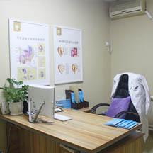 北京曙光医院-专家诊室