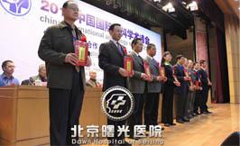 北京曙光医院-北京曙光医院:包皮过长的危害有什么?