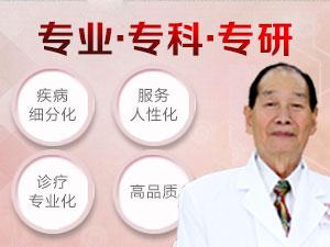 昆明太医堂医院-百姓心声:看皮肤科就选昆明太医堂
