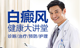 济南白癜风医院-女性诱发白癜风原因