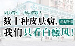 深圳益尚白癜风医院-白癜风患者在治疗时如何护理?