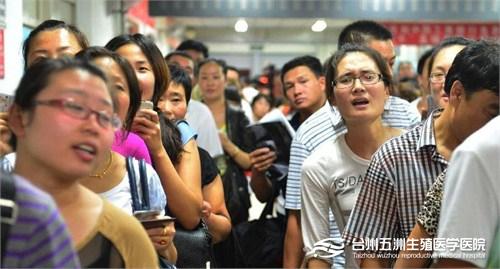台州五洲生殖医学医院互联网医疗,离台州人还有多远?