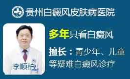 贵州白癜风皮肤病医院-白癜风患者的六条饮食原则