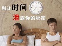 """广州建国医院- 时总是""""一泄千里"""",女朋友因此而远离他!"""