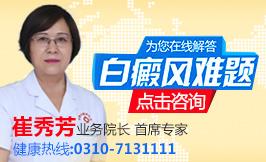 邯郸京都白癜风医院-治疗脸上白癜风有什么好方法