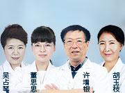 郑州西京白癜风医院-权威医生团队
