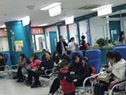 重庆朝天门医院13岁女孩20天不出门,竟是因为这种皮肤病