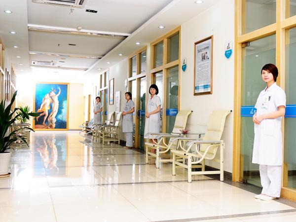 武汉阿波罗医院