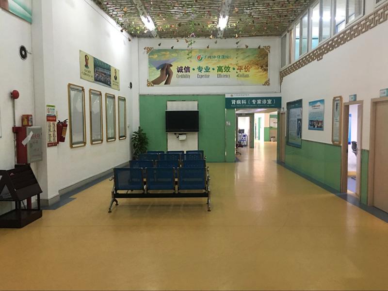 北医三院电�y��c_广东药科大学附属第三医院(广药三院精神科)广州精神科医院