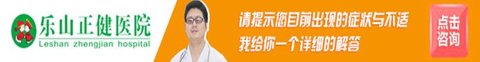 乐山正健医院-乐山男性急性前列腺炎的发病原因吗?