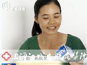 上海江城医院性病科上海江城皮肤病医院回访便民