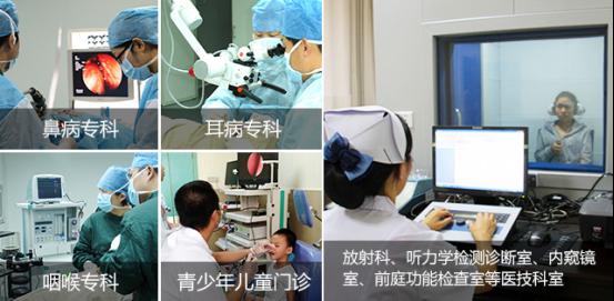 广州协佳医院耳鼻喉科-【广州协佳医院耳鼻喉科】及时进行耳鼻喉检查对于人体有重要作用