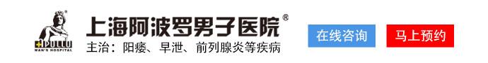 上海阿波罗男科-生殖器疱疹的病因你确定了解吗