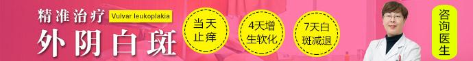 上海虹桥医院-外阴营养不良有裂口怎么治疗