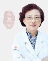 苏州东吴中西医结合医院-毕蓉蓉