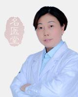 苏州东吴中西医结合医院-金雁