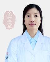 苏州东吴中西医结合医院-王萍