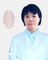 苏州东吴中西医结合医院-王正娟