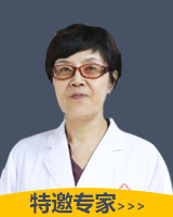 长沙中科白癜风医院-蔡念宁