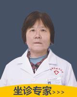 长沙中科白癜风医院-颜兰香