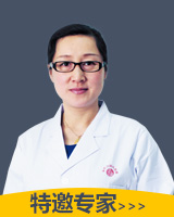 长沙中科白癜风医院-张海萍