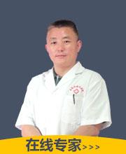 长沙中科白癜风医院-曾维义