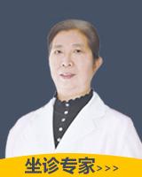 长沙中科白癜风医院-谢志纯