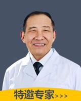长沙中科白癜风医院-王文远