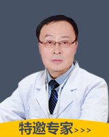 长沙中科白癜风医院-李安信