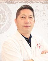 天津津门中医院性病科-汪承领