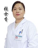 南京京科医院性病专科-张士香