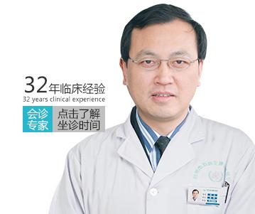 台州五洲生殖医学医院-肖家全