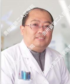 贵州省第二人民医院-孙中武