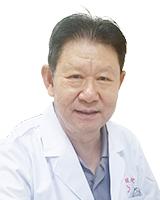 乐山正健医院-陈定华