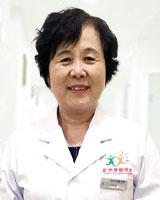 杭州博爱医院-蒋燕清