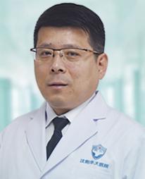 沈阳华大男科医院(沈阳男科医院)-葛新华