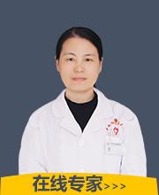 长沙中科白癜风医院-刘波兰