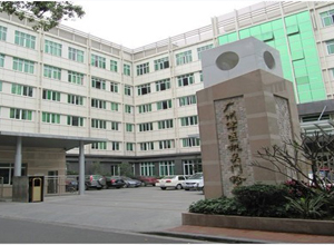 广州机关白癜风医院