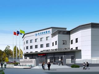 南京男健男科医院