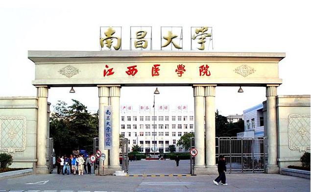 南昌大学白癜风专科医院
