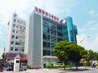 东莞国境口岸医院-简介