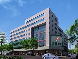 乐山正健医院