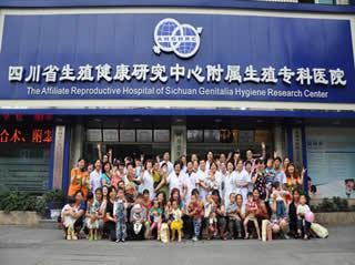 四川生殖健康研究中心附属生殖中心专科医院(妇科)