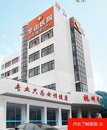 抚州华山医院-简介